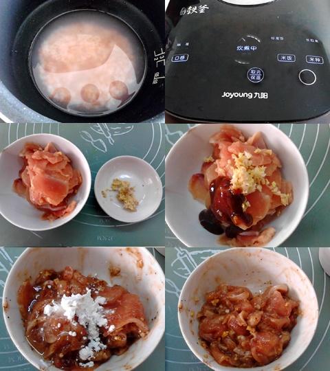 黑椒鸡肉焖红米饭
