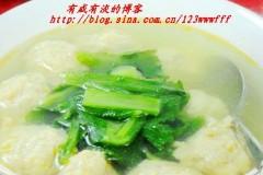 小白菜虾茸猪肉丸子汤