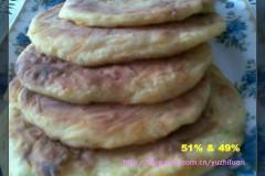 四季飘香南瓜饼