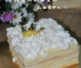 榴莲鲜奶油蛋糕