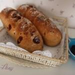 蔓越莓核桃全麦面包