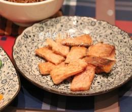 香煎鱼腩块