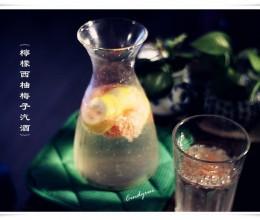 檸檬西柚梅子汽酒