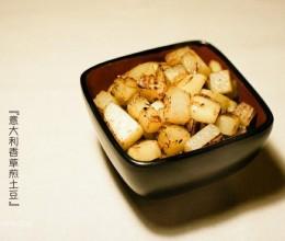 意大利香草煎土豆