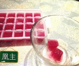 自制樱桃冰块~~