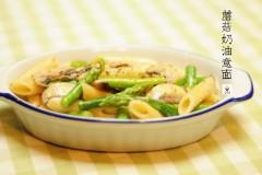 芦笋蘑菇奶油意面( Penne with Mushroom,Asparagus and Cream Sauce)