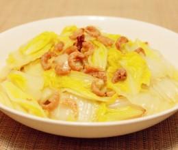 海米大白菜(虾干/虾仁)