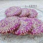 紫薯芝香糯米饼