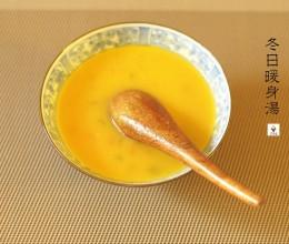 冬日暖身汤(Winter Warming Soup)