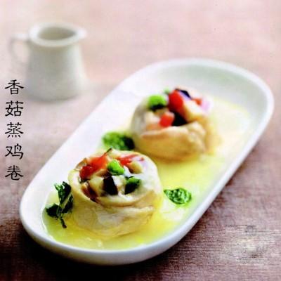 香菇蒸鸡卷
