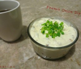 French Onion Dip洋葱酱