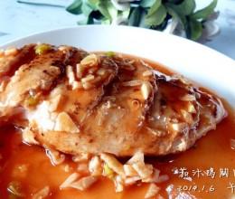 茄汁鸡胸肉