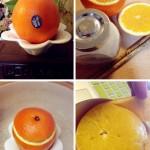「盐蒸橙子」