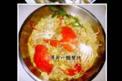 薄荷叶焗蟹饼