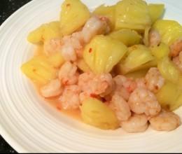 泰式菠萝虾