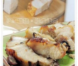 脆皮烧肉【自家烤製】 Crispy Roast Pork Belly