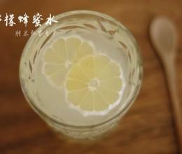 水溶c柠檬蜂蜜水