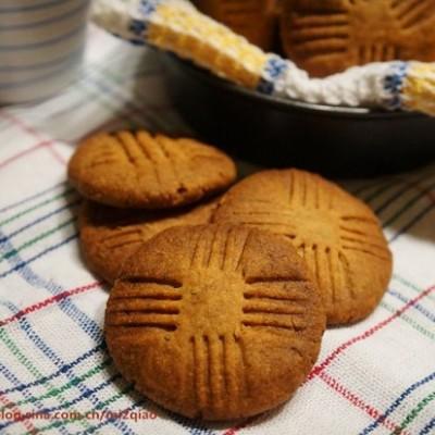 地中海香料咸饼干---用来配世界杯的小点心