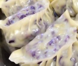 紫椰菜饺子