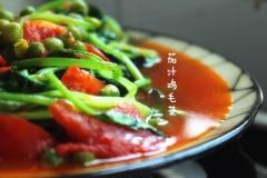 茄汁鸡毛菜