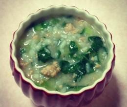 青菜肉末粥