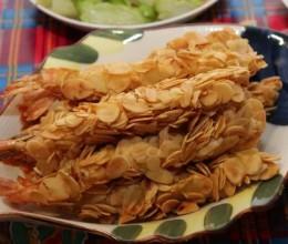 杏仁片炸蝦