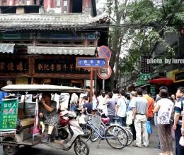 手机扫街 #西安回民街小吃#