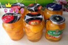 密封版黄桃罐头
