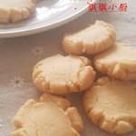 植物油小酥饼