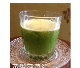 苹果菠菜汁