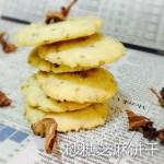 黑芝麻砂糖饼干