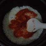 红红火火的一整个番茄饭