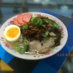 香菇肉酱米线