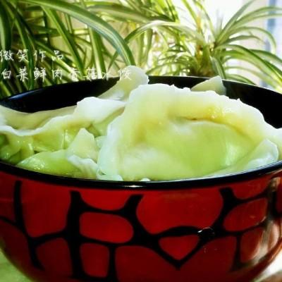 冬至的饺子中国的味道——白菜香菇鲜肉水饺详细做法