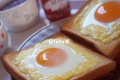鸡蛋吐司营养早餐~十分钟搞定!