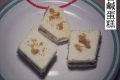 全蛋清制作的芙蓉肉松咸蛋糕