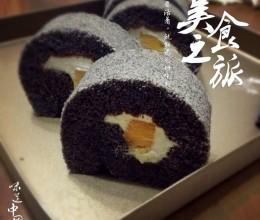 黑米蛋糕卷