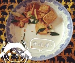 蒜叶葱油北豆腐
