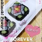 花样寿司--方型寿司