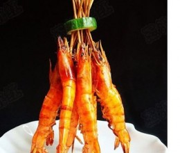 黑椒烤虾串