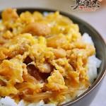 日本亲子丼