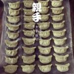 白菜+芹菜馅饺子