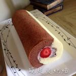 榛子OREO(奧利奧)奶油卷