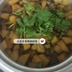土豆豆角排骨焖饭