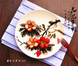 用草莓做创意摆盘(水果拼盘)