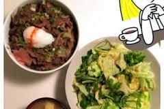 牛肉饭(低脂低卡版)