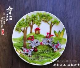 水果拼盘(火龙果,樱桃,猕猴桃)