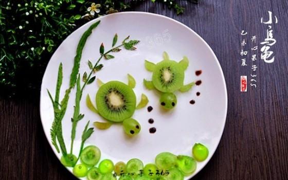 小乌龟水果摆盘