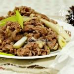 京葱爆羊肉
