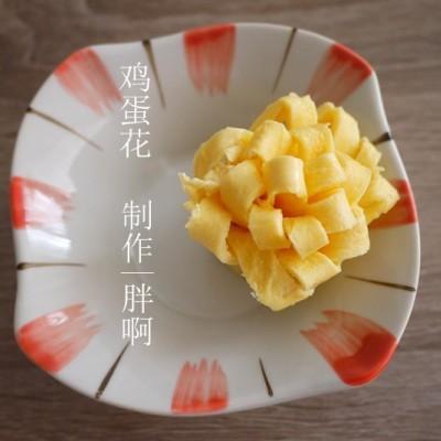 鸡蛋花-水果拼盘